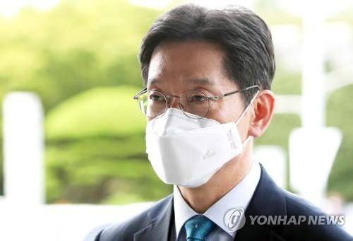 韓慶南道知事金慶洙操控輿論案終審獲刑兩年