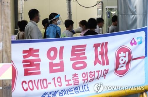 韓政府將在週末決定是否調整首都圈防控等級