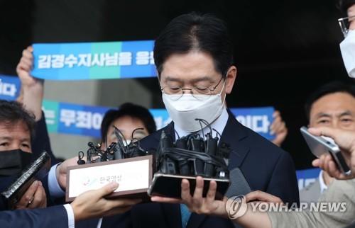 詳訊:韓慶南知事金慶洙操控輿論案終審獲刑兩年