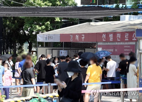 詳訊:南韓新增1629例新冠確診病例 累計187362例