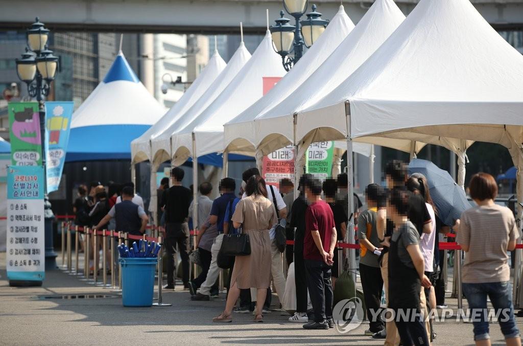 詳訊:南韓新增1487例新冠確診病例 累計188848例