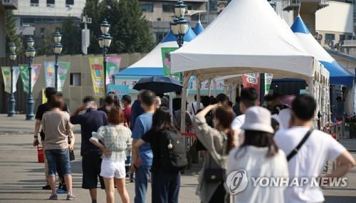 簡訊:南韓新增1629例新冠確診病例 累計187362例