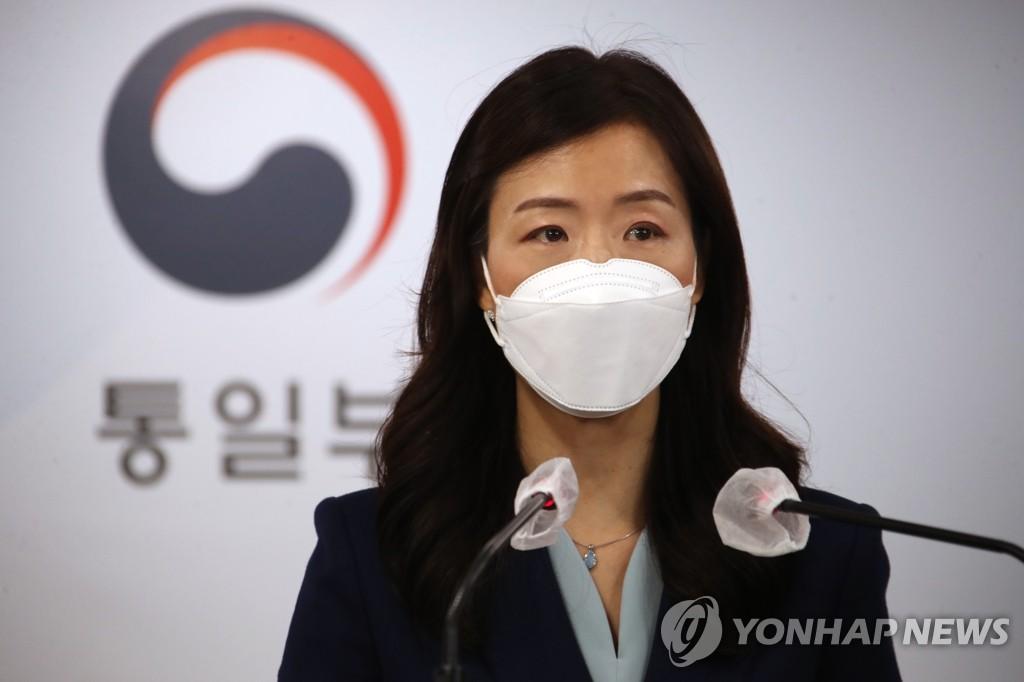 韓統一部:將繼續努力改善韓朝關係