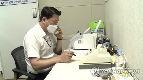消息:韓朝將討論視頻會議系統事宜