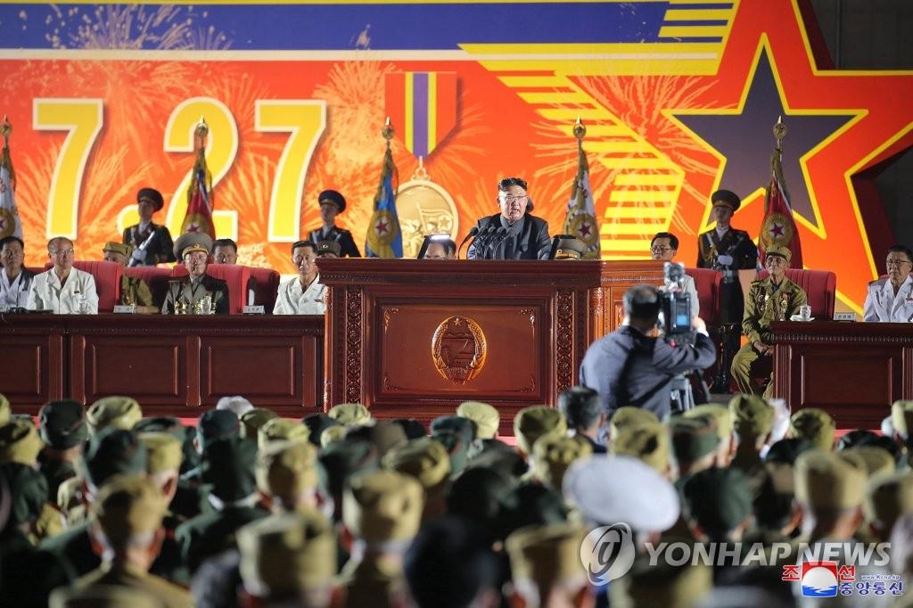 金正恩出席第七次全國老兵大會併發表講話