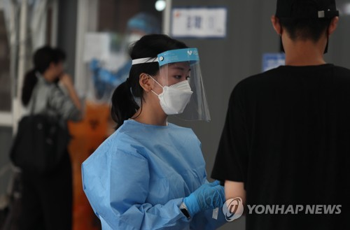 美國上調南韓旅遊預警至第二級