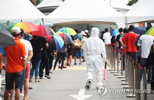 詳訊:南韓新增1710例新冠確診病例 累計196806例