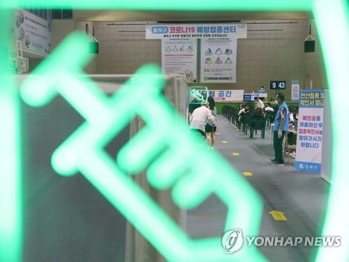 南韓18至49歲人群8月起接種首劑新冠疫苗
