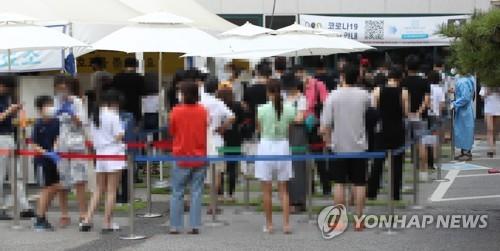 詳訊:南韓新增1539例新冠確診病例 累計198345例