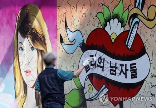 諷刺下屆總統熱門人選夫人壁畫現身首爾引爭議