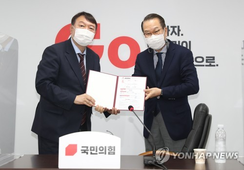 尹錫悅加入最大在野黨