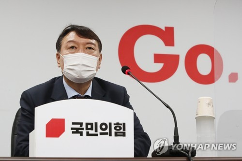 詳訊:韓前檢察總長尹錫悅加入最大在野黨