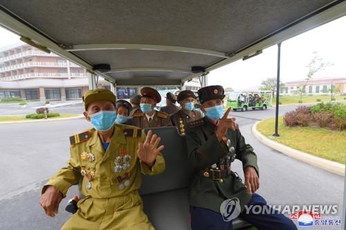 朝鮮舉行第七屆全國老兵大會