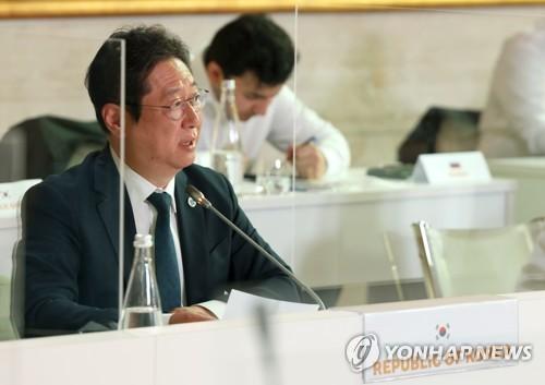 韓中日文化部長會議線上舉行