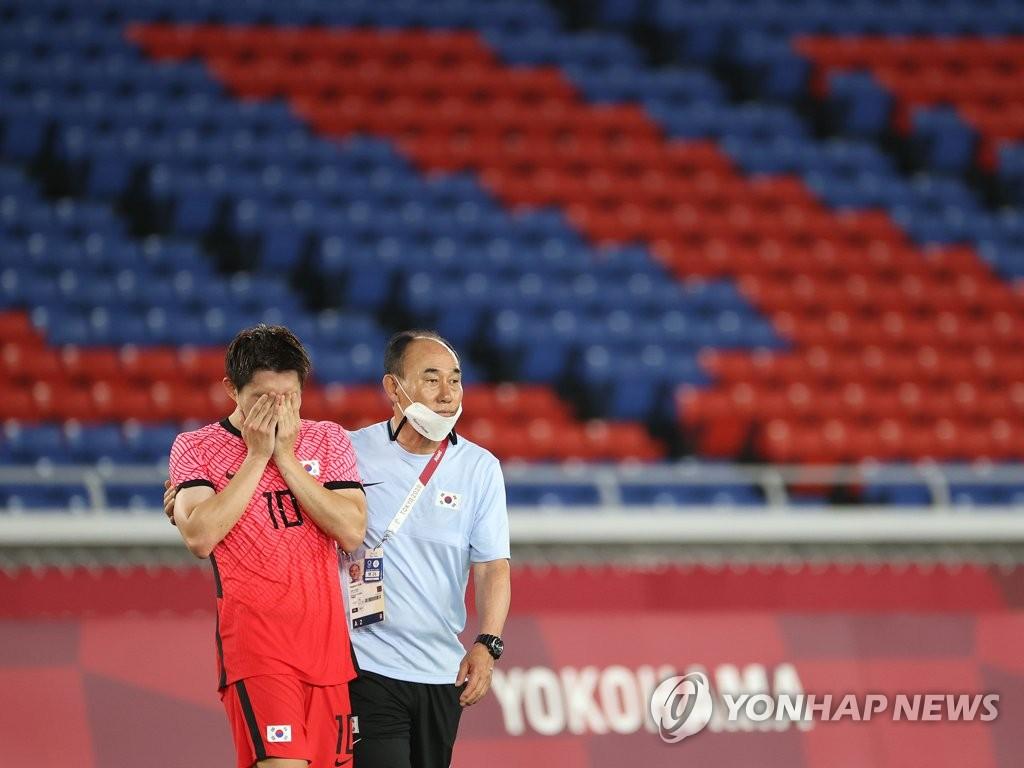 南韓男足止步八強