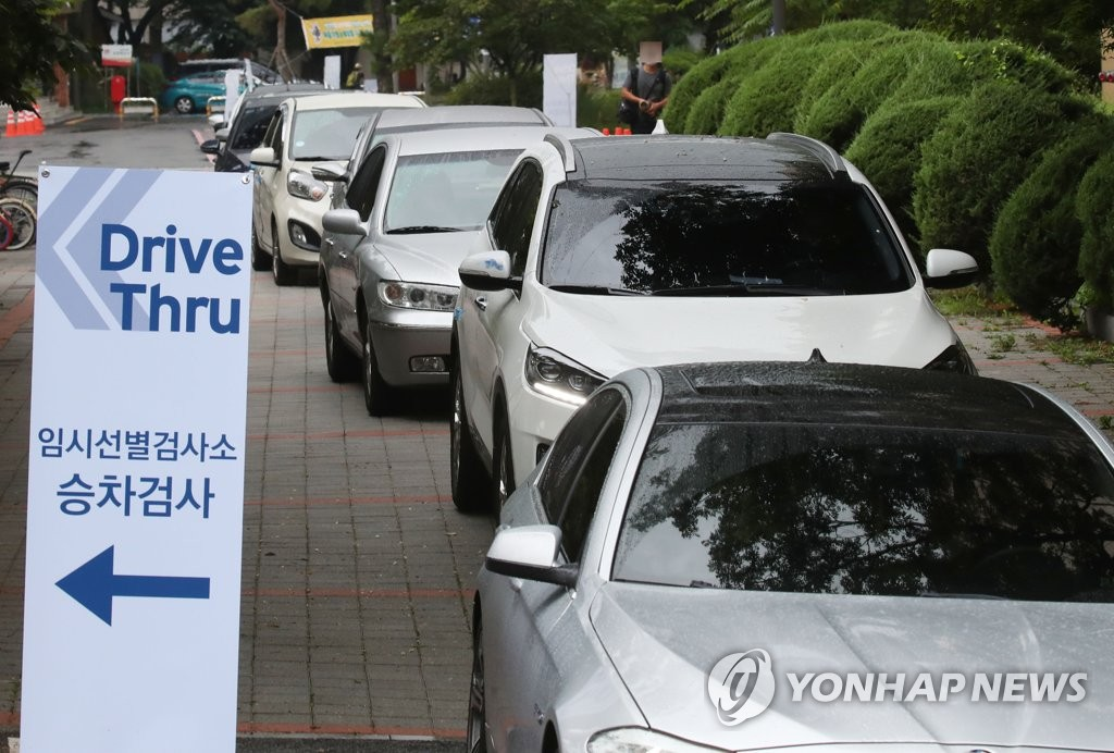 詳訊:南韓新增1219例新冠確診病例 累計201002例