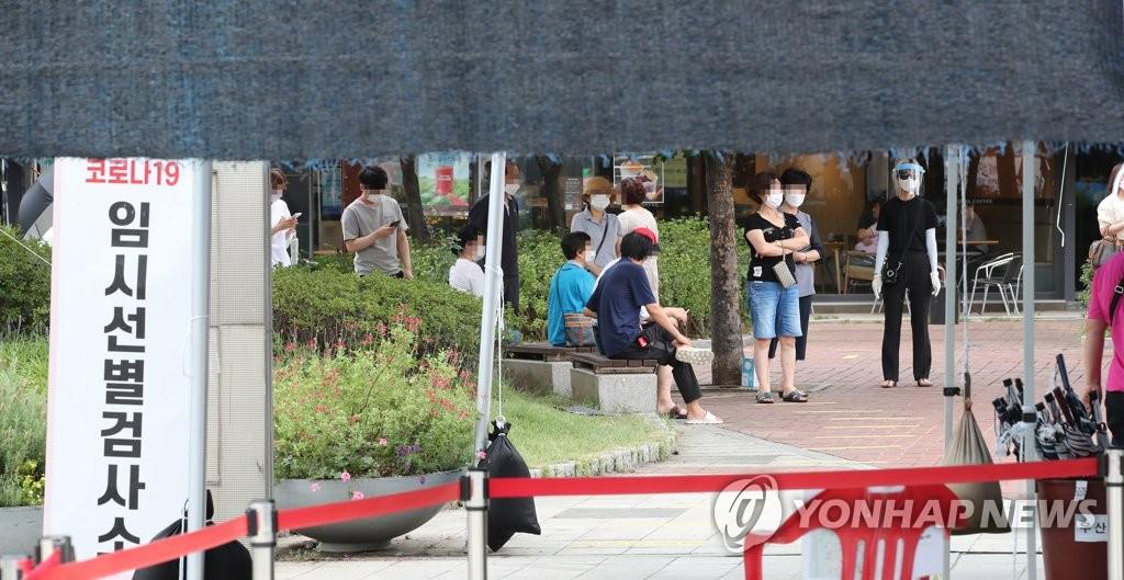詳訊:南韓新增1202例新冠確診病例 累計202203例