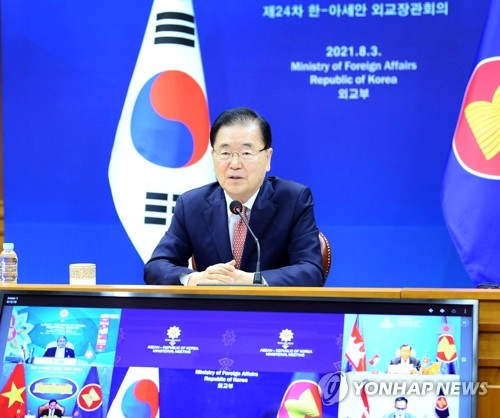 韓以外長通電話商討新冠疫苗合作
