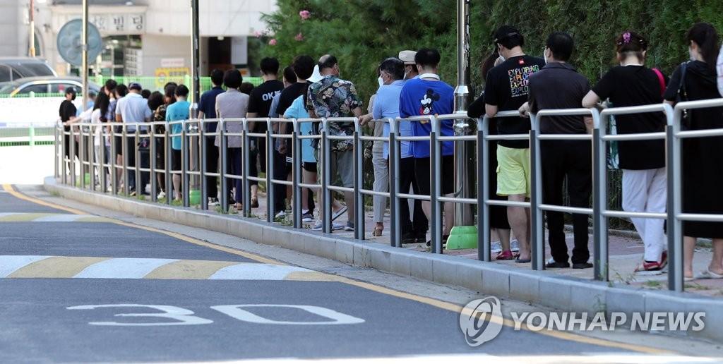 簡訊:南韓新增1704例新冠確診病例 累計207406例