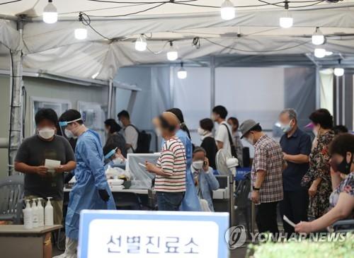 詳訊:南韓新增1704例新冠確診病例 累計207406例