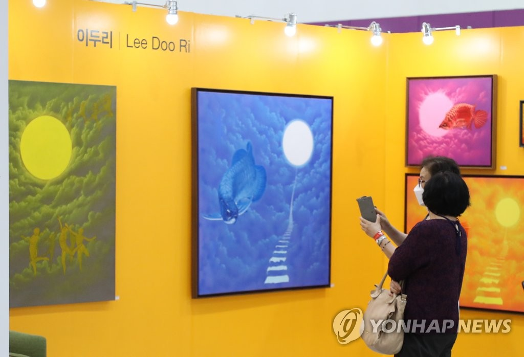 2021南韓藝術展開幕