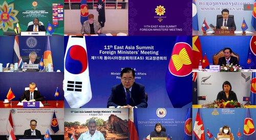 韓外長今將線上出席東盟地區外交論壇
