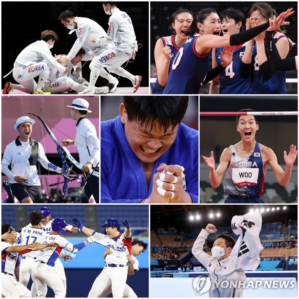 東京奧運精彩瞬間