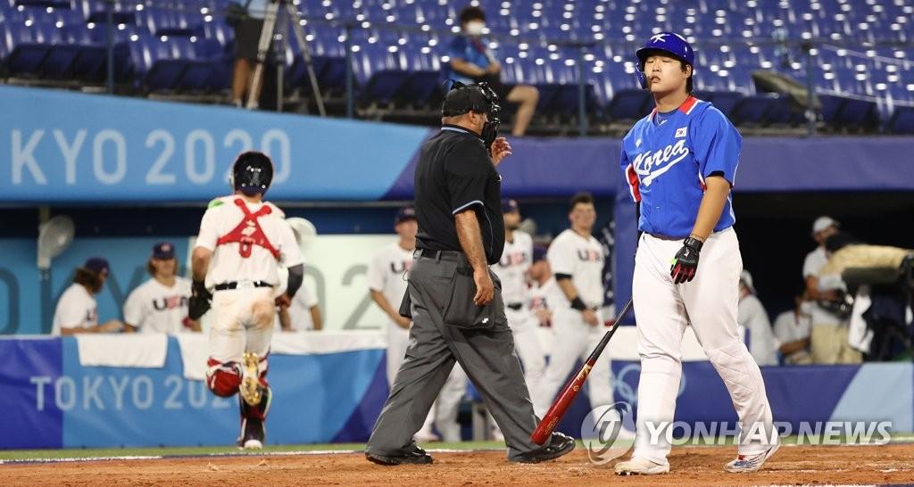 東京奧運南韓棒球以2比7不敵美國無緣決賽