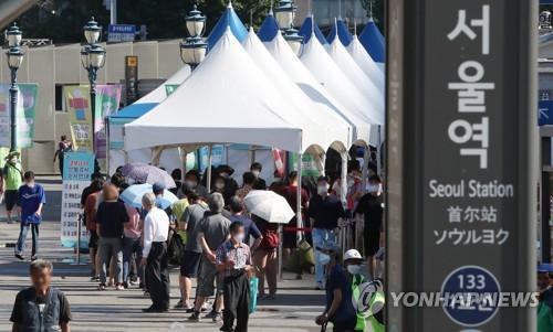 疫情下南韓信用卡消費增長 新韓卡7月同比增7%