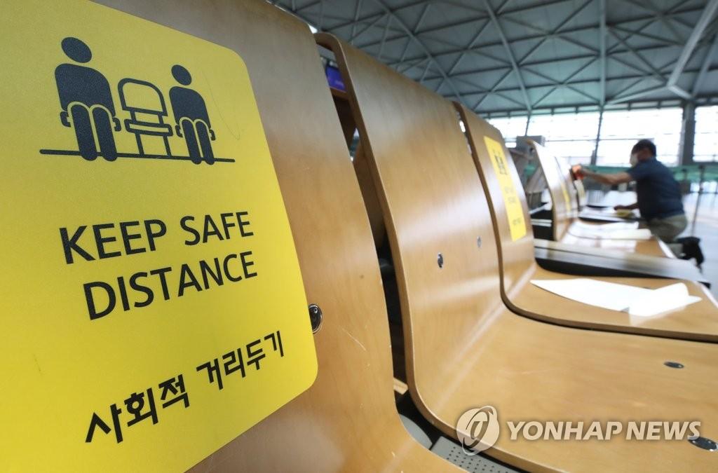 韓政府擬擴大疫苗接種優惠考慮簡化防疫措施
