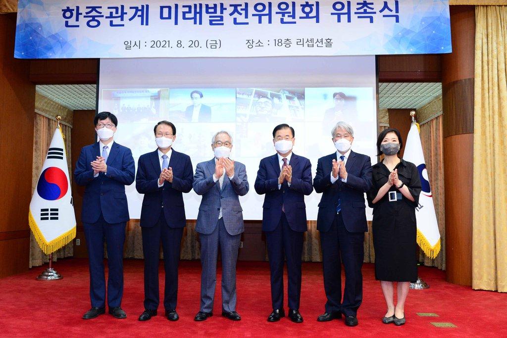 韓中關係未來發展委明將正式成立