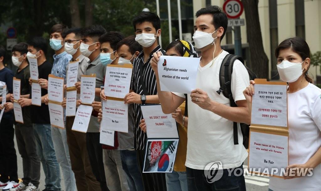 南韓強烈譴責阿富汗喀布爾機場恐襲事件