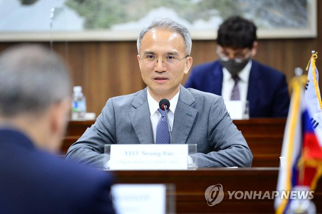 韓政府向瓜地馬拉派遣中南美數字合作使節團