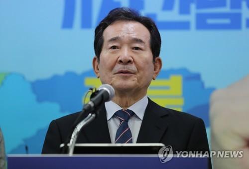 南韓前總理丁世均宣佈退出總統競選