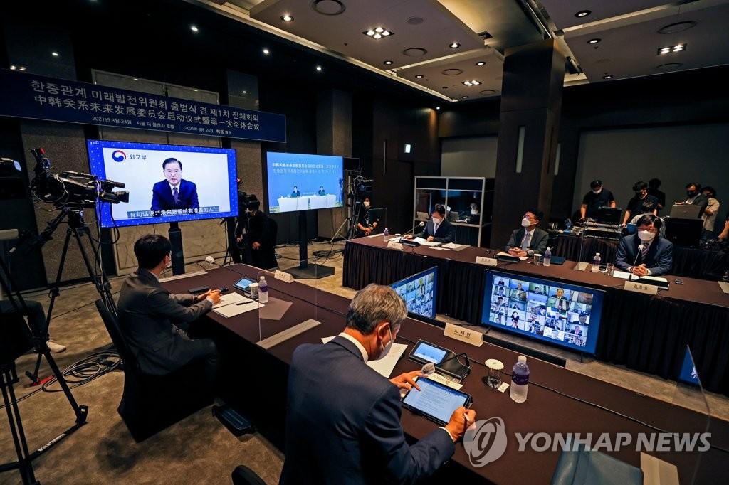 韓中關係未來發展委員會正式啟動