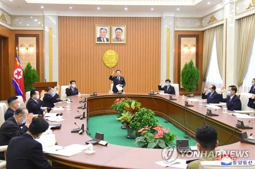 朝鮮下月召開第14屆最高人民會議第5次會議