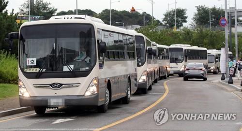 詳訊:首批來韓阿富汗人人數被更正為377人