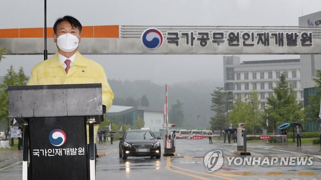 韓法務部:將積極協助入韓阿富汗人紮根南韓