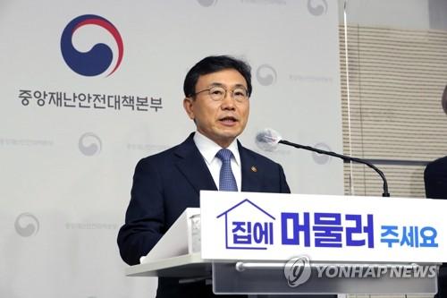 韓政府呼籲醫療工會避免罷診對話解決問題