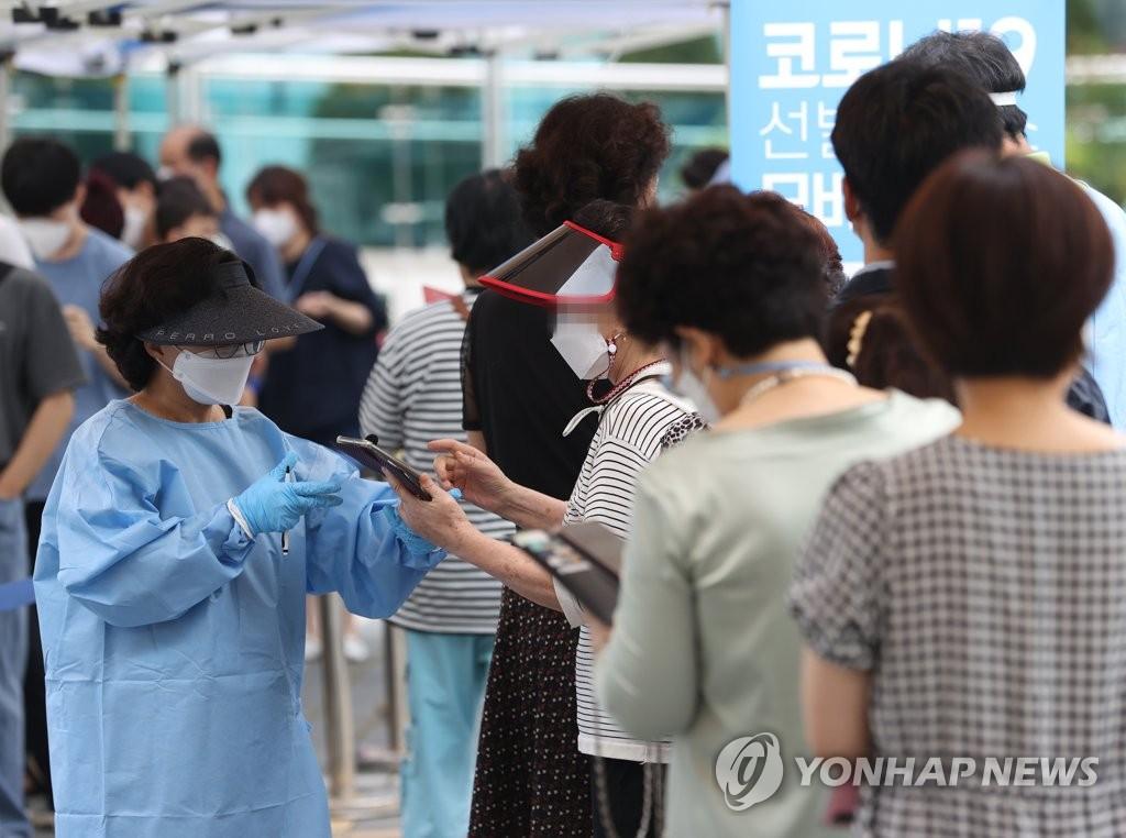 簡訊:南韓新增1709例新冠確診病例 累計257110例