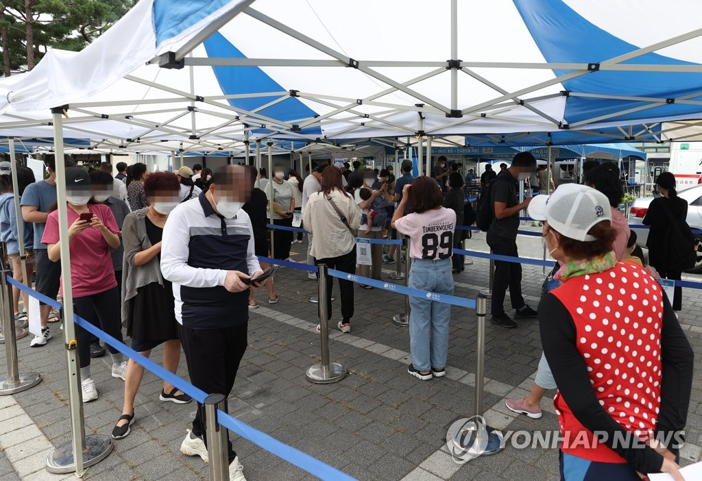詳訊:南韓新增1709例新冠確診病例 累計257110例