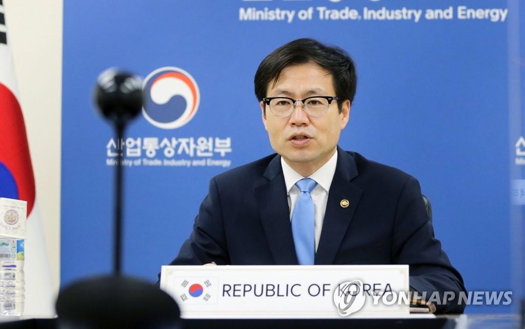 韓貿易代表同阿聯酋和埃及經貿高層舉行會談