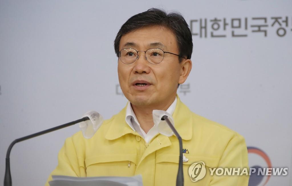 韓福祉部長官出席G20衛生部長視頻會議