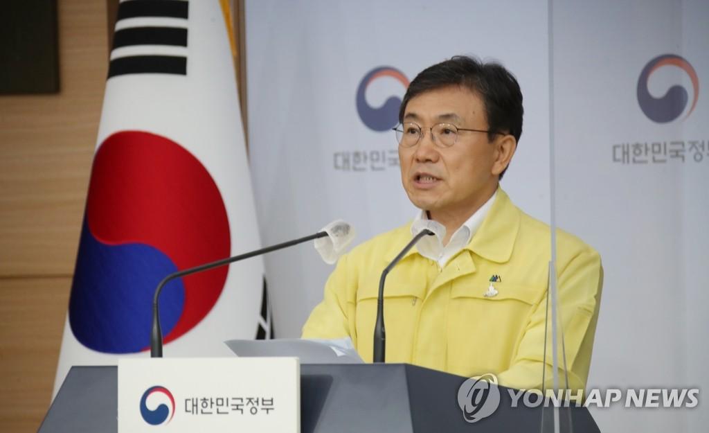 韓防疫部門:中秋假期將成疫情防控分水嶺