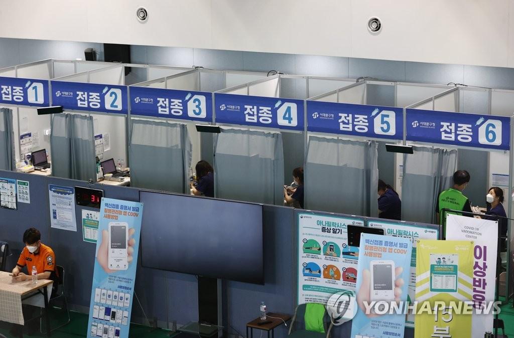 圖為設于首爾西大門區北阿峴文化體育中心的預防接種中心。 韓聯社