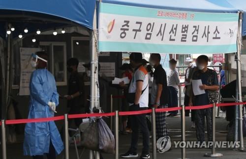 簡訊:南韓新增1597例新冠確診病例 累計263374例