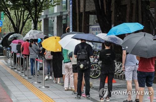 簡訊:南韓新增2050例新冠確診病例 累計265423例