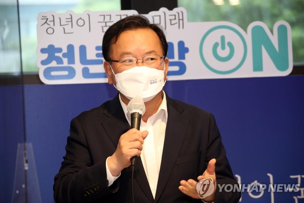 9月14日,在三星青年SW學院(SSAFY),國務總理金富謙發表講話。 韓聯社