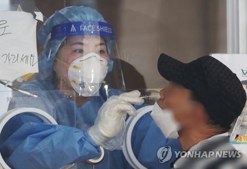 簡訊:南韓新增2049例新冠確診病例 累計267470例