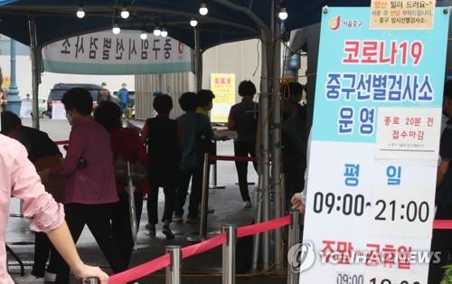 韓防疫部門:預計11月起可討論轉換防疫模式